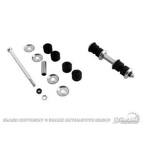 1964 - 1966 Mustang Sway Bar End Link kit (Black Polyurethane)