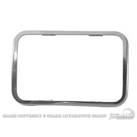 1969 - 1973 Mustang Clutch Pedal Pad Trim (Stainless)